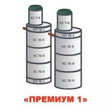 Септик 4,2 куб.м.