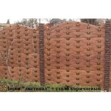 Еврозабор - Доска Листопад №2