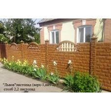 Еврозабор - Львов Листопад