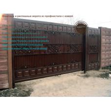 Автоматические ворота, установка откатных ворот