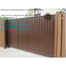 Ворота из профнастила, распашные ворота